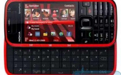 Nokia 5730, 5330 e 5030 XpressMusic/Radio