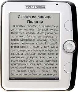 Lettore eBook PocketBook 360°: compatto!