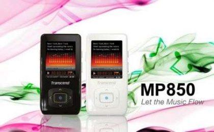 Trascend MP850 PMP