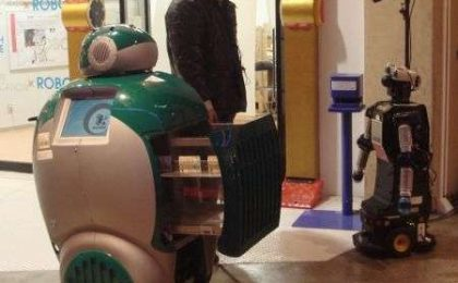DustCar: robot spazzino