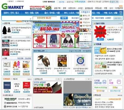 eBay compra GMarket e conquista l'Asia