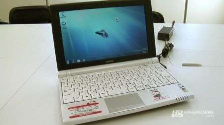 Windows 7 a scheggia sul Netbook Hello Kitty