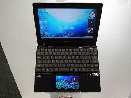 Sharp Mebius PC-NJ70A con Trackpad LCD Touch