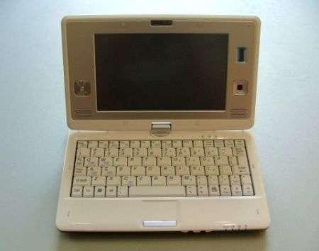 Clevo TN70M Netbook Tablet