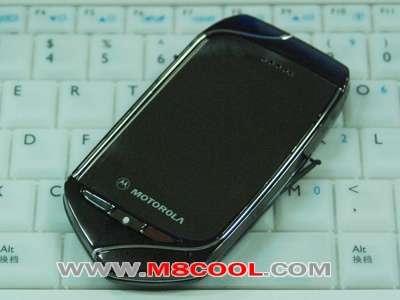Motorola Nest nella realtà. Dei cloni