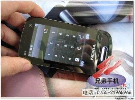 Nokla N98 touch e doppia sim