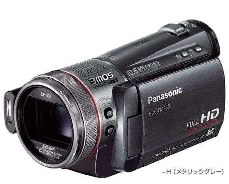 Videocamere Panasonic HDC-TM350 e HDC-TM30