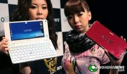 Sony Vaio P50 monta Windows XP
