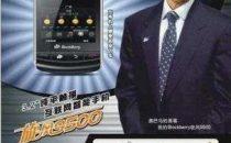 Blockberry 9500 e Obama