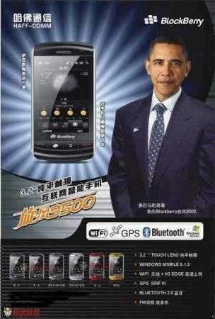 Blockberry 9500 e Obama