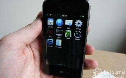 Meizu M8 3G le specs