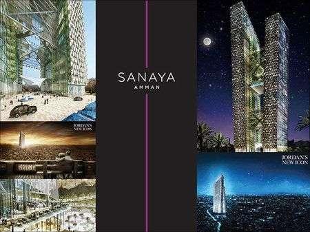 Sanaya Twin Towers: grattacielo ecologico in Giordania
