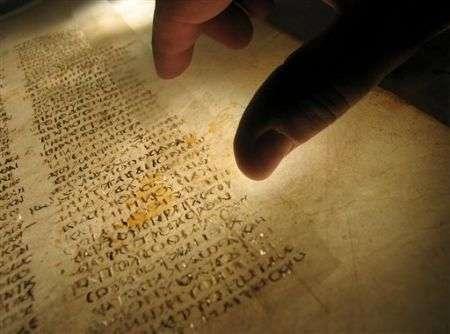 Bibbia: la più antica sarà digitalizzata