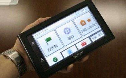 Sony NV-U3DV: GPS da 6.1 pollici
