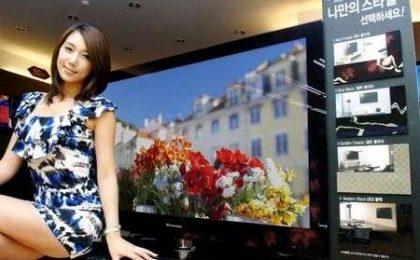 TV LG Xcanvas BoBos svelate