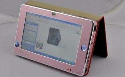 Pierre Cardin PC-729 UMPC: prestito non autorizzato