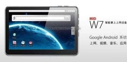 MID RAmos W7 con Android è ufficiale