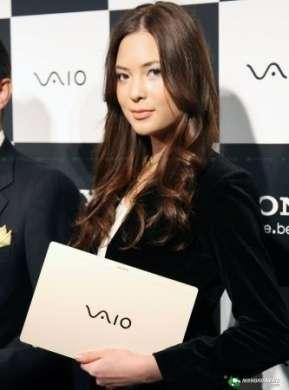 Netbook Sony VAIO X
