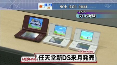 Nintendo DSi XL appare in video