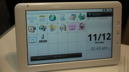 NTT Hikari iFrame: tablet con Android