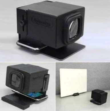 HypnosEye proiettore per iPhone