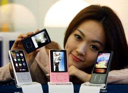 Samsung YP-R0: lettore mp3 che sembra un cellulare