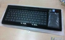 Cross PC U510 clone di Eee Keyboard