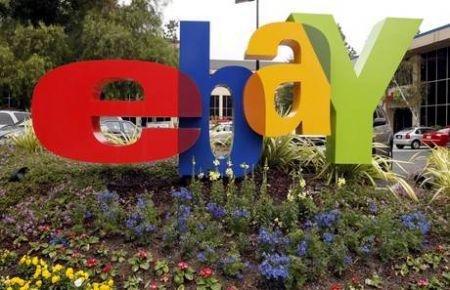 eBay in crescita importante