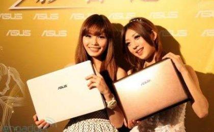 Portatili Asus N82 e N61 con USB 3.0