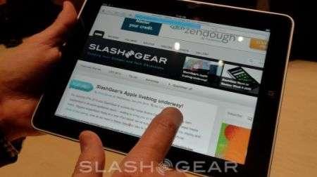 iPad: il vero prezzo svelato da iSuppli