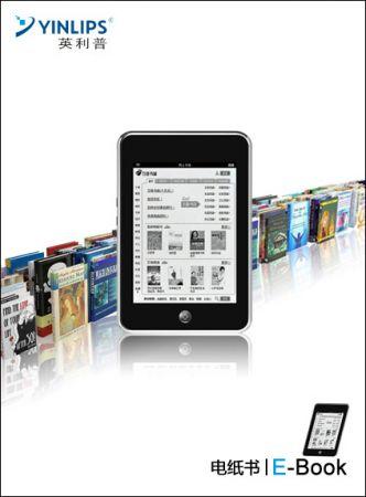 iPad Clone da Yinlips