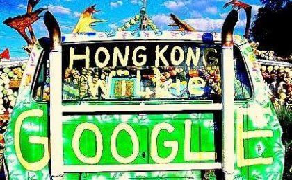 Google reindirizza su Hong Kong