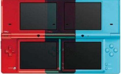 Nintendo 3DS: emergono nuovi dettagli