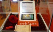 Teclast K9: lettore ebook con doppio schermo
