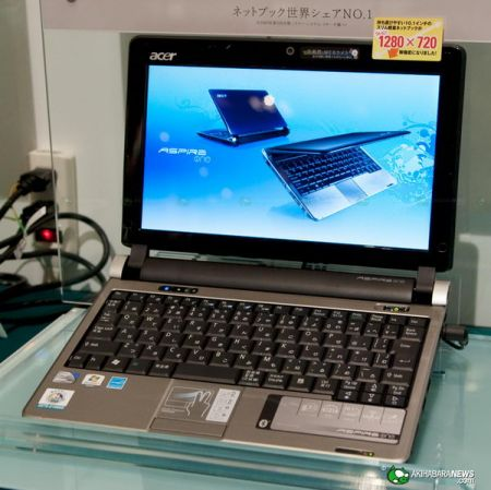 Acer Aspire One D260 con Android e Windows 7