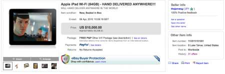 Apple iPad su eBay: prezzi, aste e inserzioni da subito