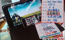 Clone iPad Jumper: dalla Cina con Vista!