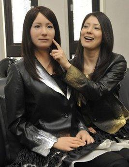 Robot Avatar femminile inquietante