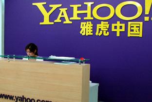 Cina: anche Yahoo sotto attacco