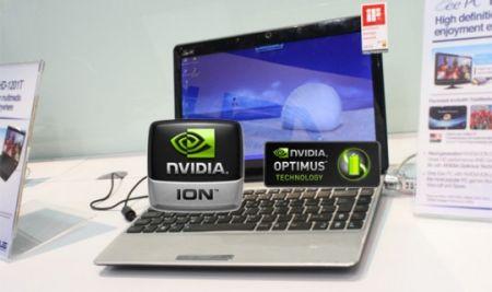 "Il nuovo Asus EeePc con schermo ""maxi"": netbook o notebook compatto?"