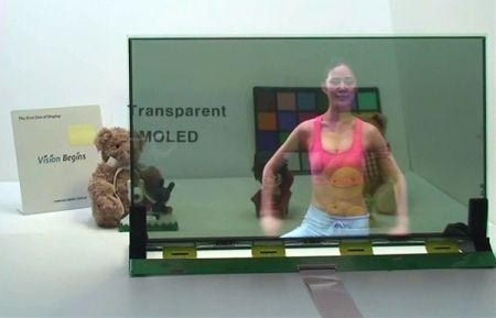 Samsung e lo schermo trasparente stile Avatar