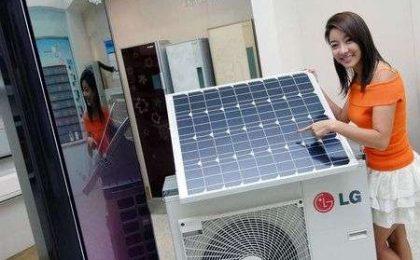 Condizionatore d'aria a energia solare, da LG