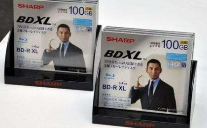 Sharp e il Blu Ray da 100GB a triplo strato