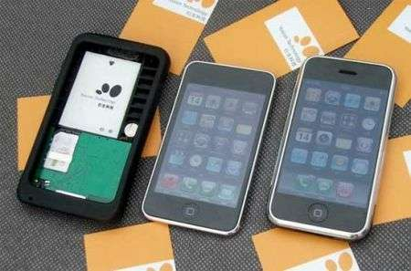 Trasforma iPod Touch in iPhone con una custodia