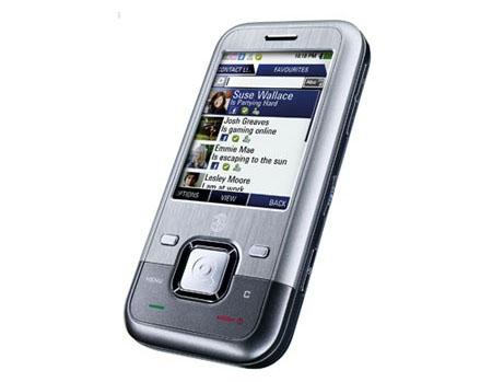 Cellulare di Facebook? Bufalissima