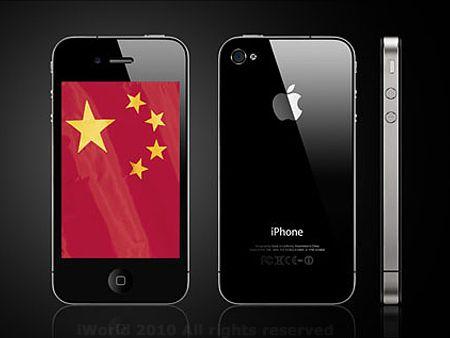 iPhone 4 e due Apple Store in Cina il 25 Settembre