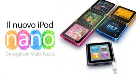 iPod Nano: multitouch per il lettore quadrato