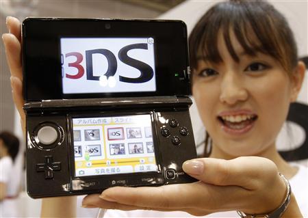 Videogiochi in 3D con la Nintendo 3DS