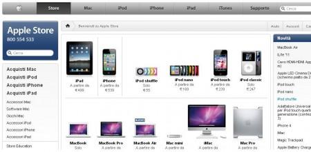 Apple Store, tutti i segreti per usarlo al meglio