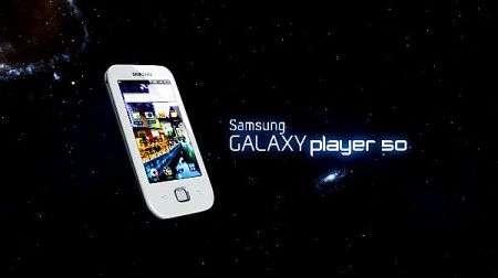Samsung Galaxy Player 50 prezzo e l'ottima scheda tecnica